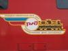 De locomotief van de Trans Mongolie Express