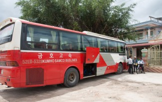 Cambodiaanse bus